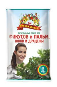 Царица цветов_фикусы-пальмы_5[1]