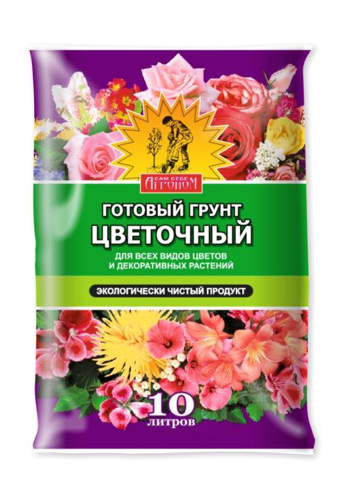 сам себе А_цветочный_10