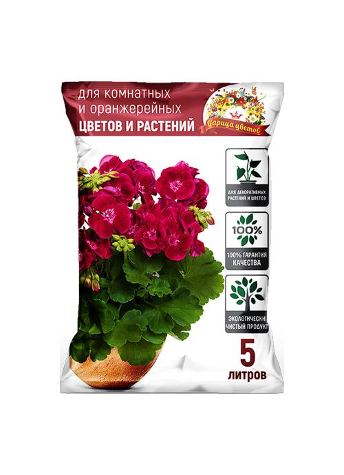 для цветов и растений 500 690