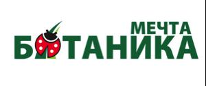 мечта ботаника лого
